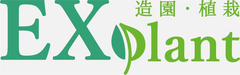 EXplant株式会社
